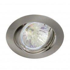 Halogenspot Kippbar - Gebürstetes Aluminium